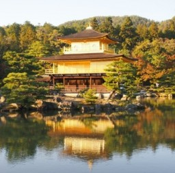 Kyoto, the Jewel of Japan