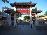 Welcome gate at Cabramatta.