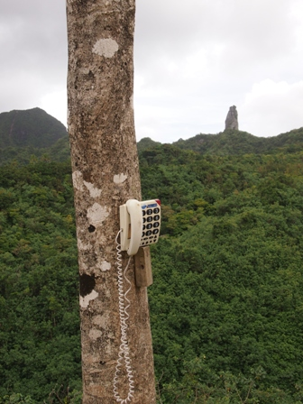 Emergency phone and Needle seen during Raro 4WD safari tour