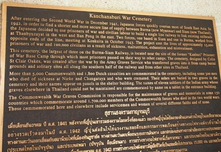 Kanchanaburi War Cemetery sign