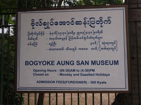 Bogyoke Aung San Museum sign