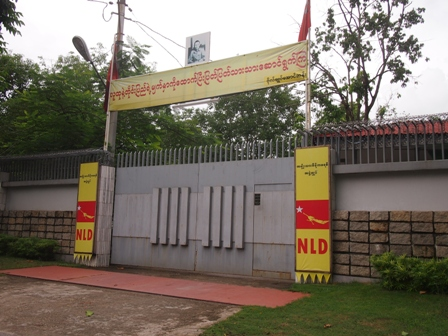 Gate at Aung San Suu Kyi's house