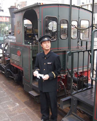 Botchan train conductor