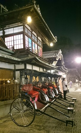 Rickshaws outside Dogo Onsen