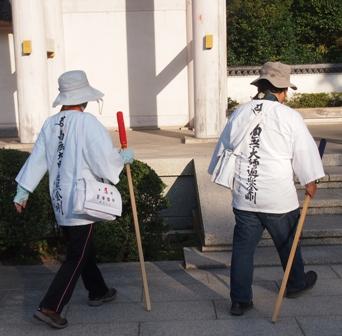 Pilgrims on 88 Temples walk