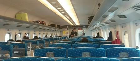 Shinkansen Nozomi Express carriage interior