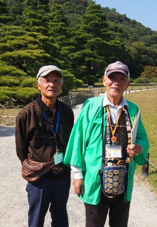 Volunteer guides at Ritsurin