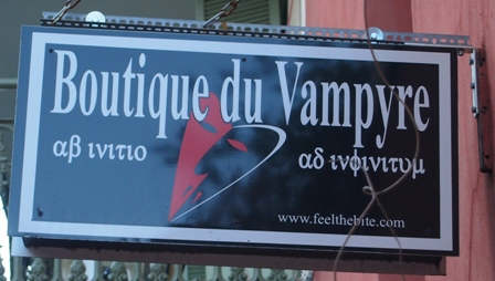 French Quarter shop sign