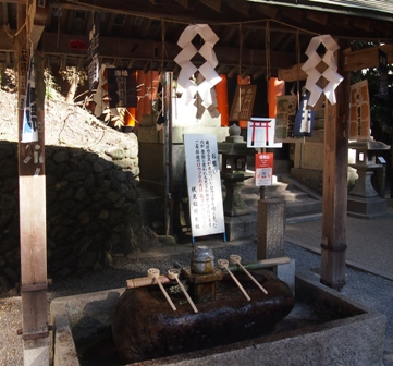 Cleansing spring at Fushimi Inari Temple