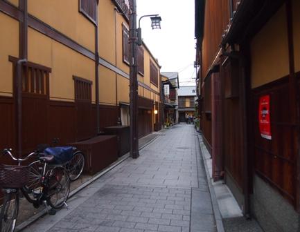Gion street scene