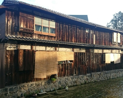 Kyoto's original dwellings have been saved
