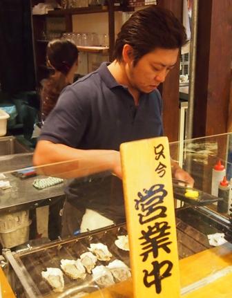 Oyster stall at Nishiki Ichiba market