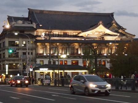 Kyoto opera theatre