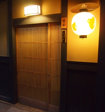 Ponto Cho doorway