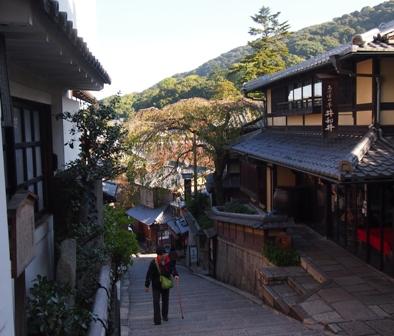 Sannenzaka street scene