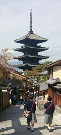 Yasaka Pagoda in Sannenzaka
