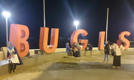 Bugis sign Makassar waterfront