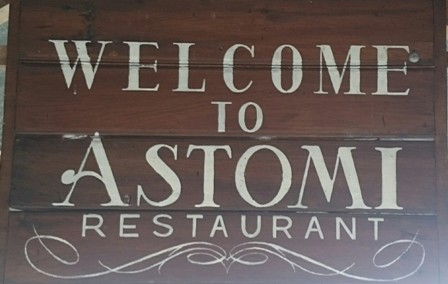 Astomi Restaurant on Lake Tonando