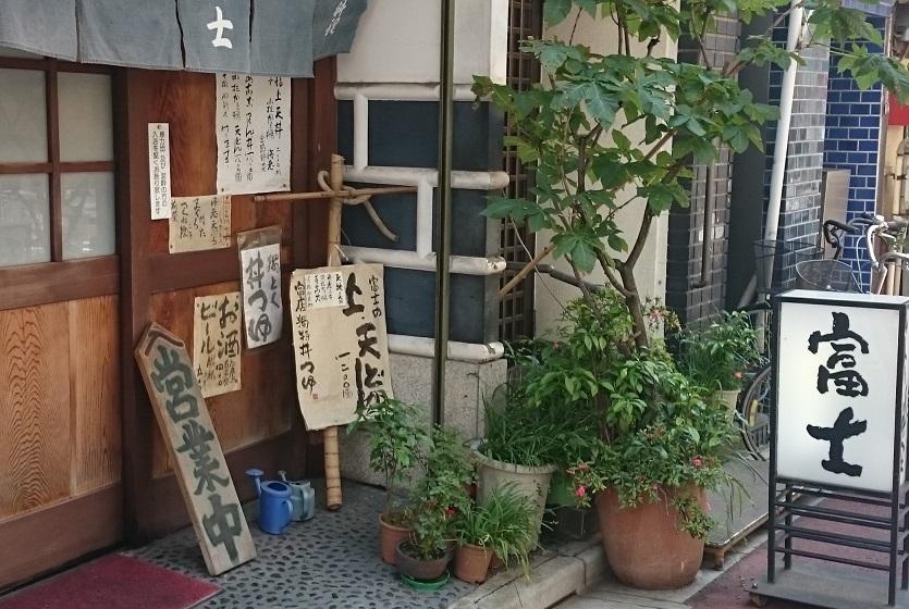 Asakusa bar