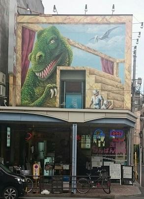 Kappa Bashi street with Godzilla