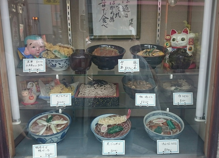 Kappa Bashi street store selling food replicas