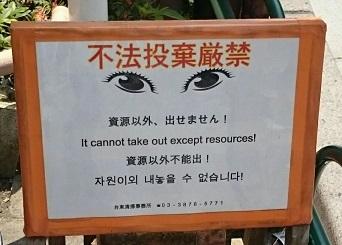 Strange sign 2