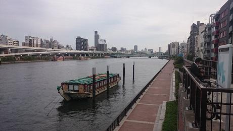 Sumida River Asakusa