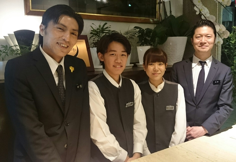 Tsukimiso restaurant waiters