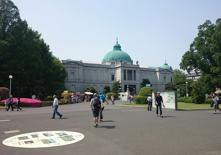 Ueno Park and National Art Museum